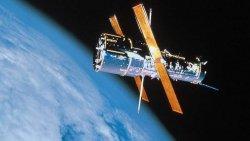 Hubble Uzay Teleskobu nedir