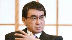 Japonya Savunma Bakanı'ndan yeni UFO talimatları: Fotoğrafı çekip analize gönderin