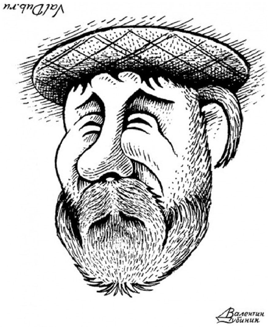 yaşlı adam