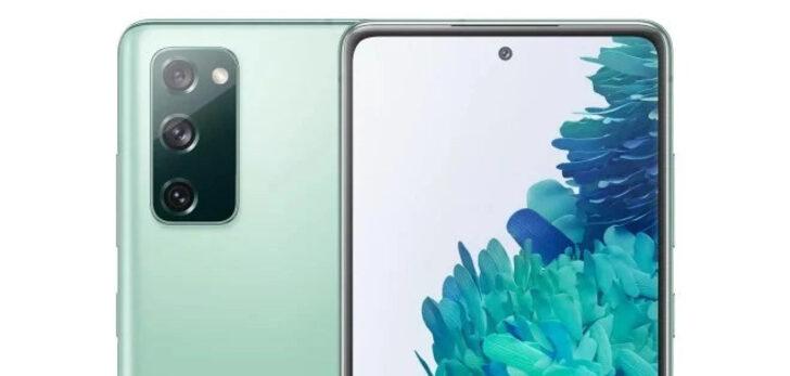 Etkinliğe az kala: Samsung Galaxy S20 FE'nin fiyatı ortaya çıktı!