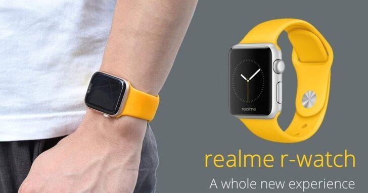 Realme Watch: 599 TL'ye akıllı saat de var!
