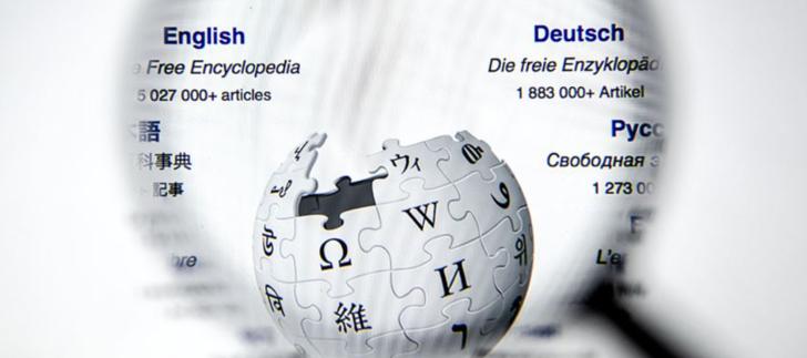 Bir nesil onunla büyüdü: Vikipedi 10 yıl sonra tasarımını güncelliyor!