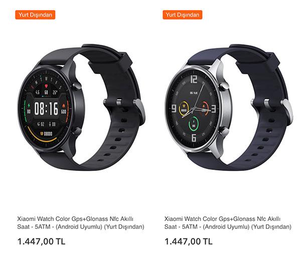 Xiaomi Watch Color akıllı saat Türkiye'de satışta; işte fiyatı 6 – ekran resmi 2020 09 19 10 1